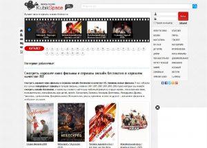 Самые новые займы на карту онлайн круглосуточно mega-zaimer.ru