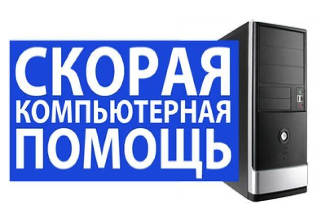 микрозаймы на карту срочно без проверки mega-zaimer.ru