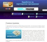Уралей – Информационный сайт о заработке на партнерских программах